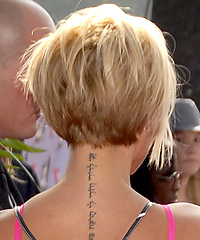 Victoria Beckham's bob hairstyle - back view