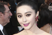 Fan bingbing makeup for cool oriental complexions side